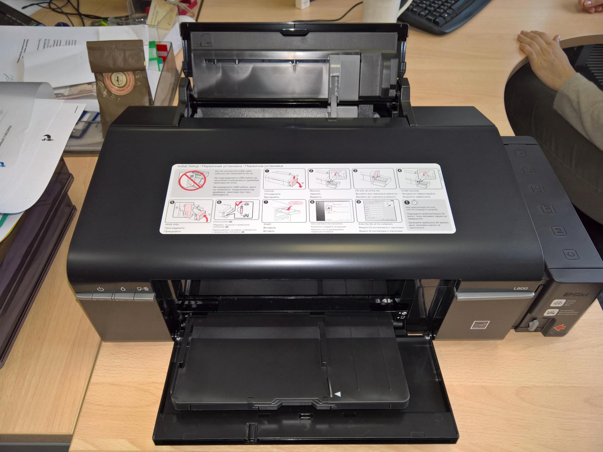 Инструкцию к принтеру epson l800