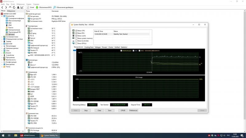 Обзор на Кулер для процессора DEEPCOOL GAMMAXX GTE V2 RGB Lighting - изображение 11