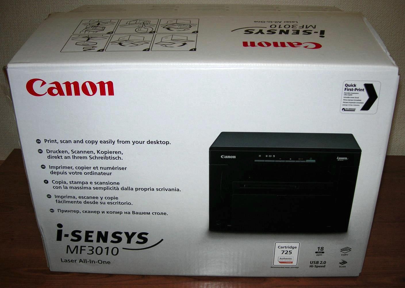 Скачать драйвера для принтера кэнон mf3010