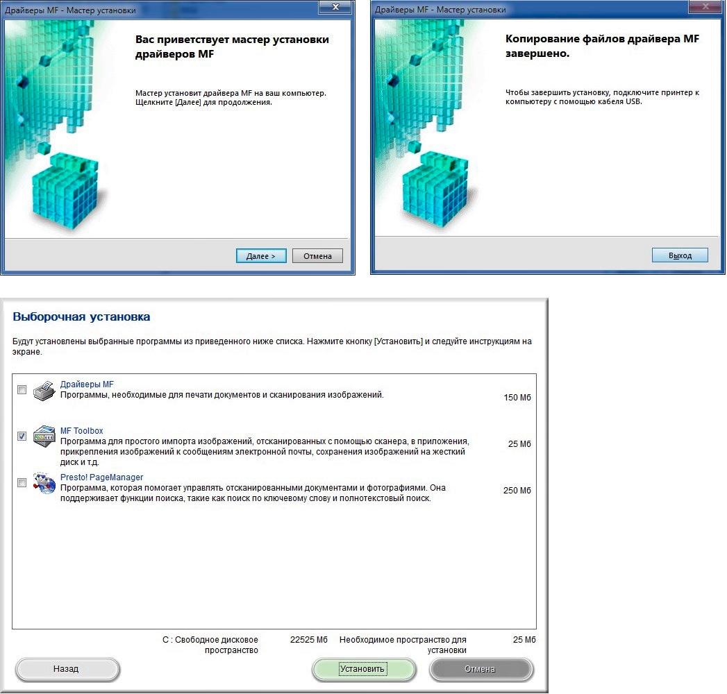 Драйвера для canon mf3010 официальный веб-сайт