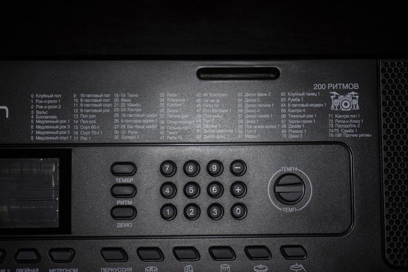 Обзор на Синтезатор DENN DEK494 49 клавиш - изображение 10