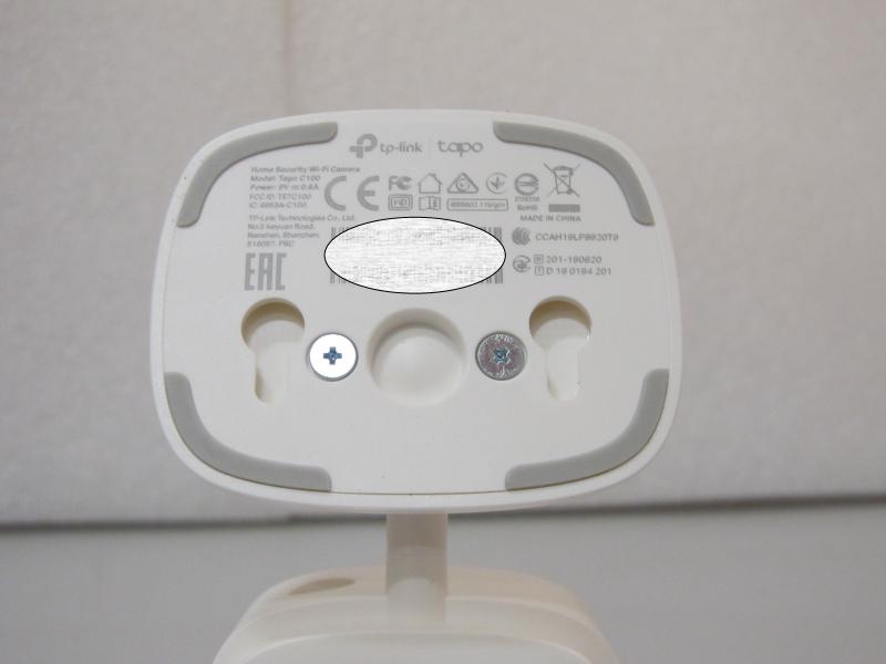 Обзор на IP-камера TP-Link Tapo C100 - изображение 21