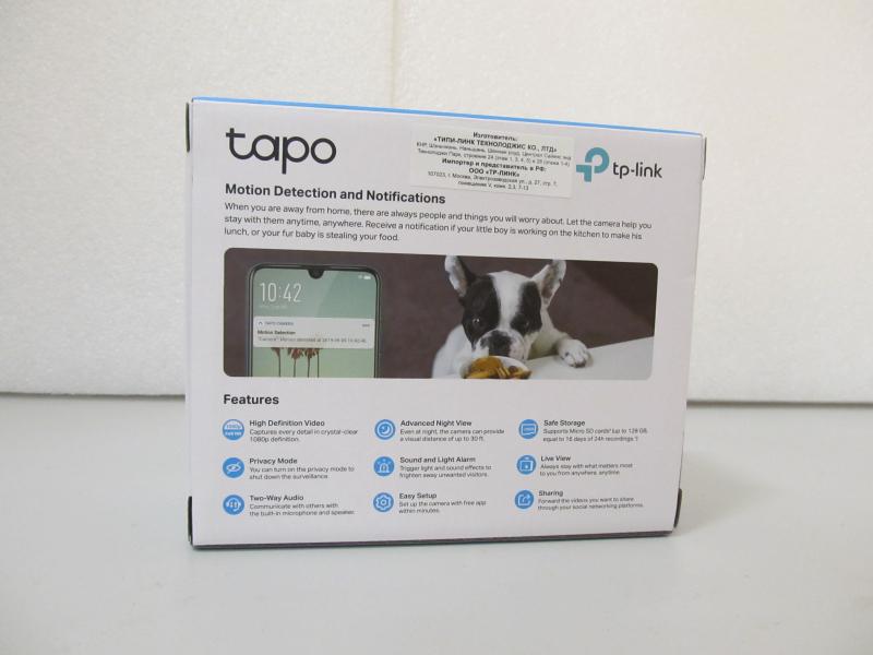 Обзор на IP-камера TP-Link Tapo C100 - изображение 4