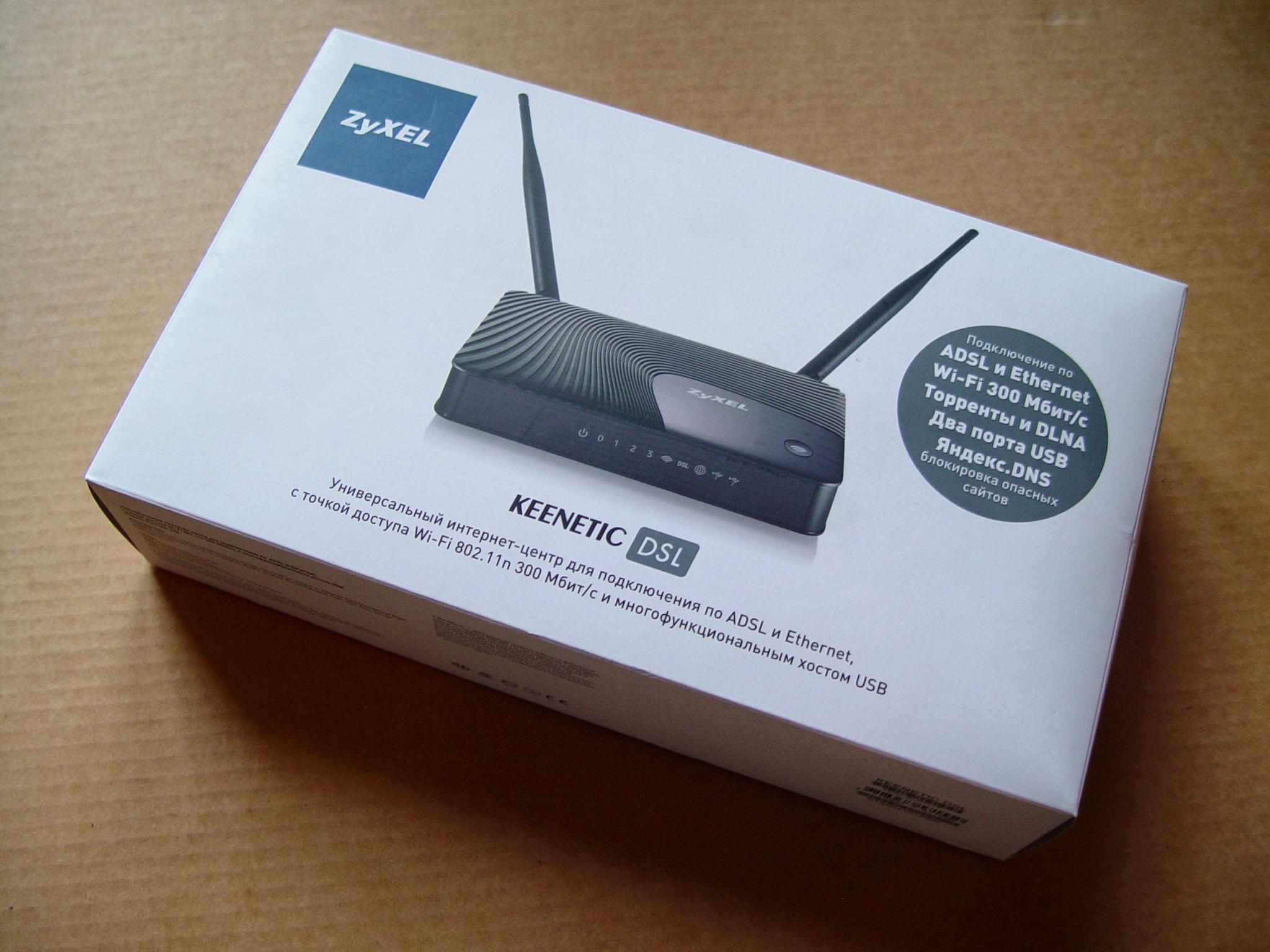 Обзор от покупателя на WiFi ADSL роутер (маршрутизатор