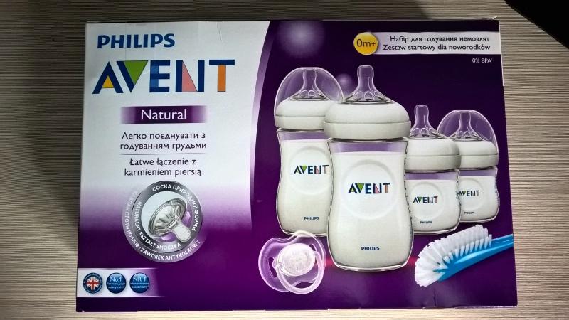 Купить набор бутылочек avent для новорожденных