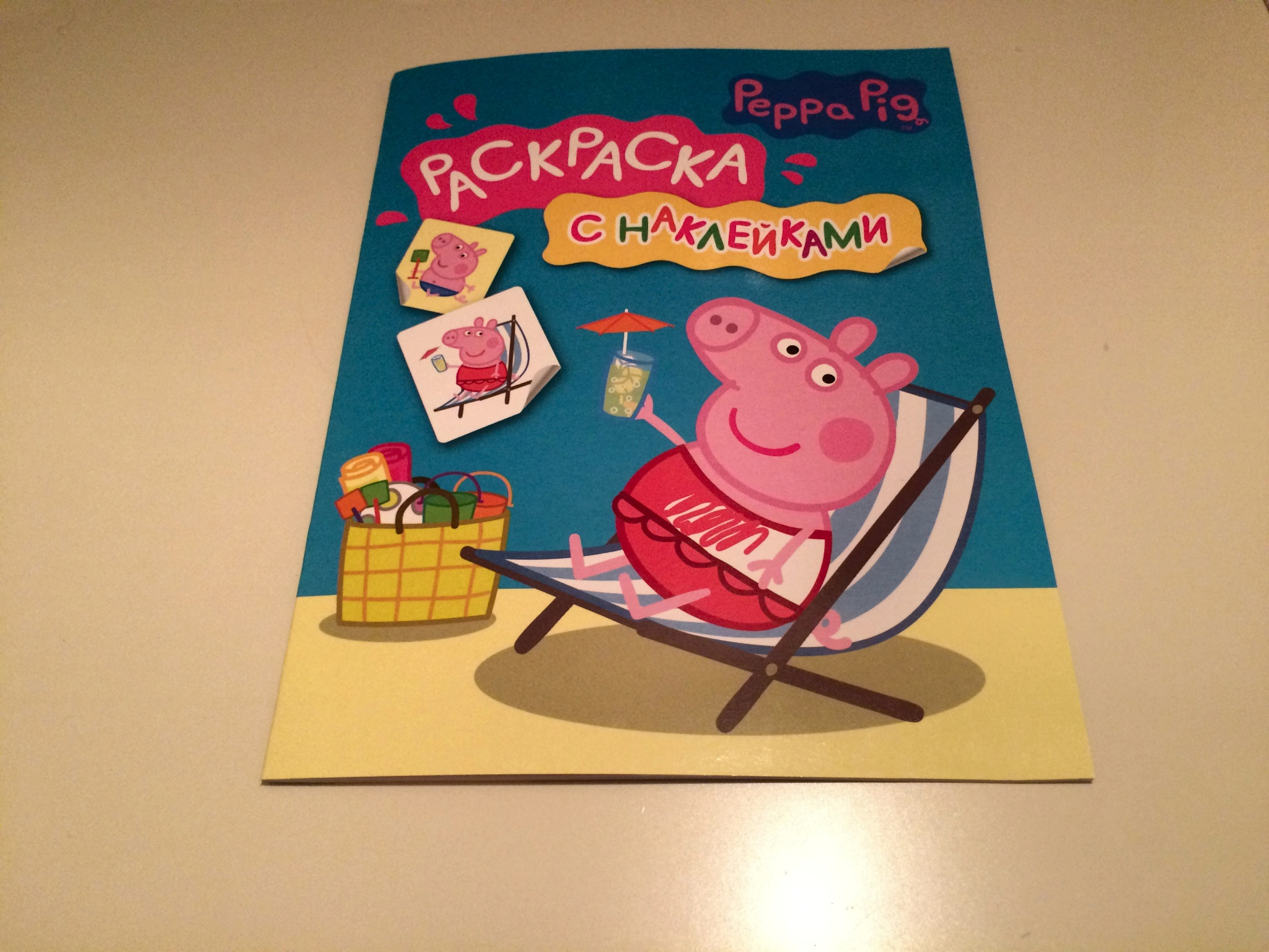 обзор от покупателя на набор свинка пеппа раскраска с