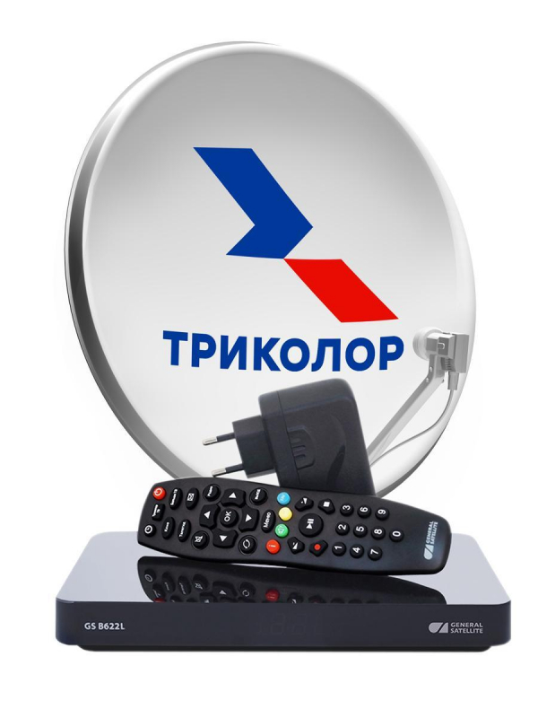Комплект спутникового телевидения Триколор ТВ Ultra HD (GS B622L) (Уценка - У1) — купить в интернет-магазине ОНЛАЙН ТРЕЙД.РУ