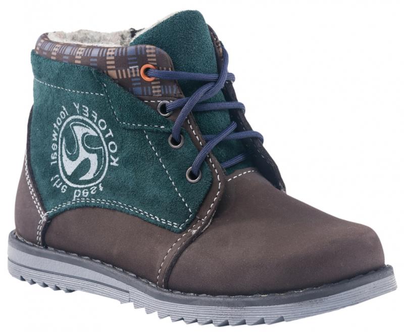 c13823a86 Ботинки Котофей 452068-33 для мальчика, цвет коричневый, рус. размер ...