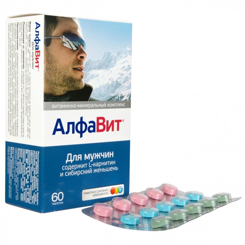 алфавит аминокислоты купить
