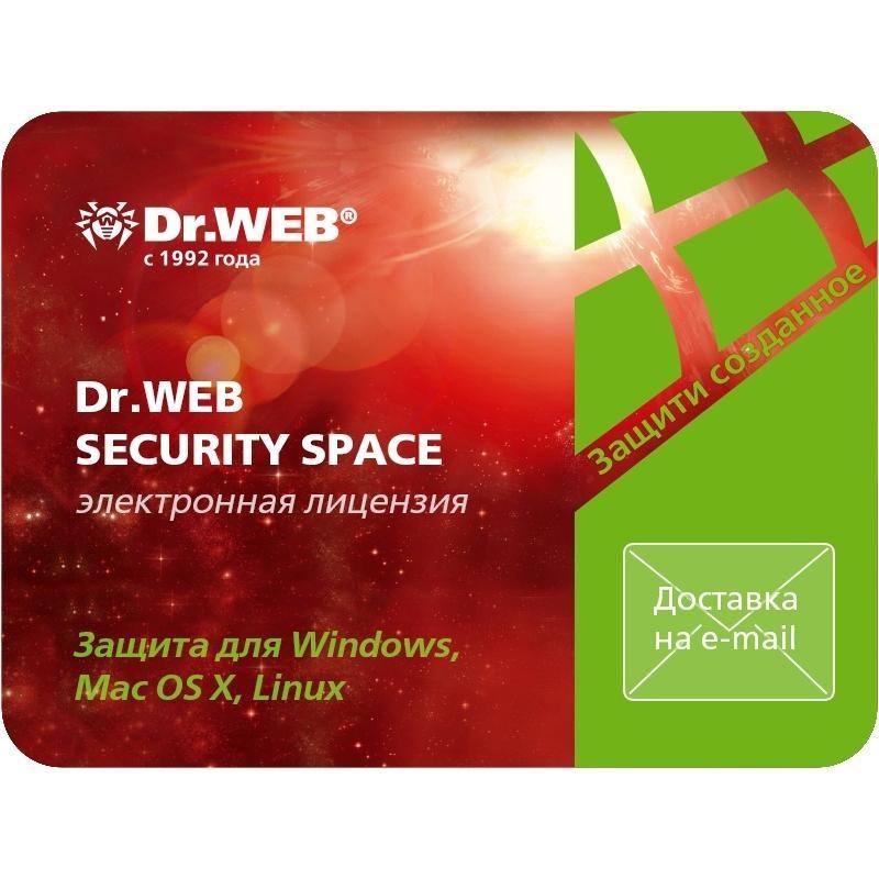 dr web space лицензия