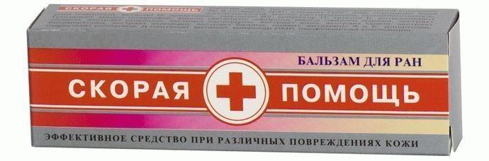 Бальзам Скорая помощь бальзам для ран и тела 35мл — купить в интернет-магазине ОНЛАЙН ТРЕЙД.РУ