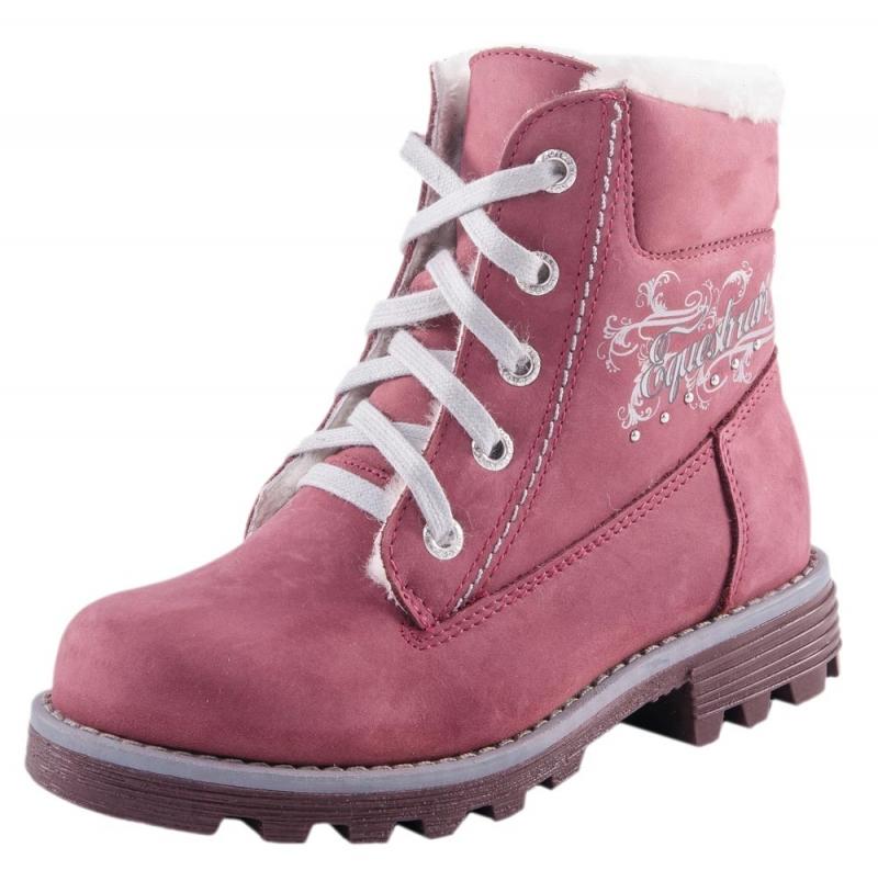 4ac4b299a Ботинки КОТОФЕЙ 652049-52 для девочки, цвет бордовый, рус. размер 33 ...