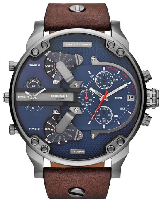 Часы дизель купить в кирове часы наручные китайские в минске
