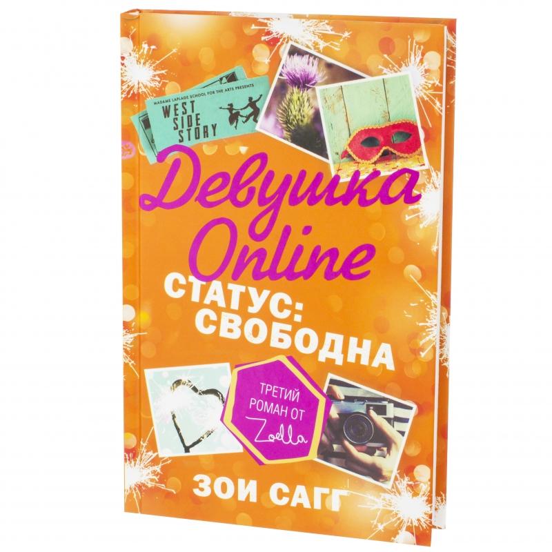 devushki-v-magazine-onlayn