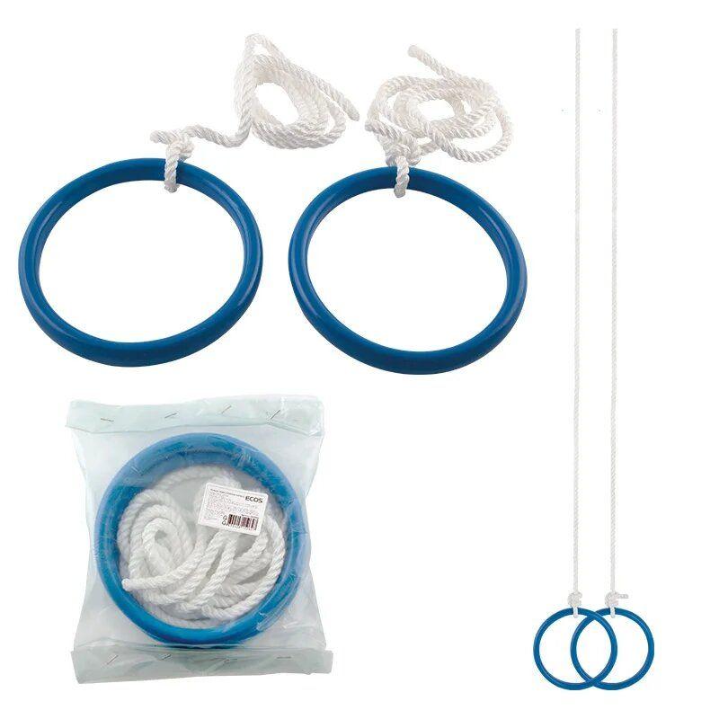 Кольца гимнастические (металл) ECOS (007340) 007340/ECOS - купить по выгодной цене в интернет-магазине ОНЛАЙН ТРЕЙД.РУ Тюмень