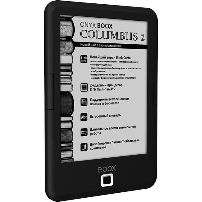 Формат электронной книги поддерживающий картинки