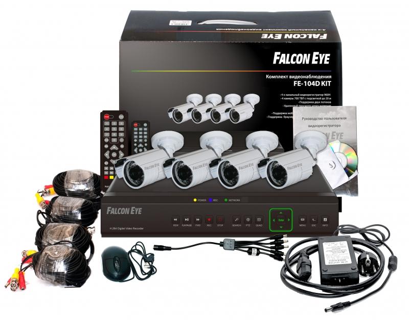 Комплект видеонаблюдения в воронеже