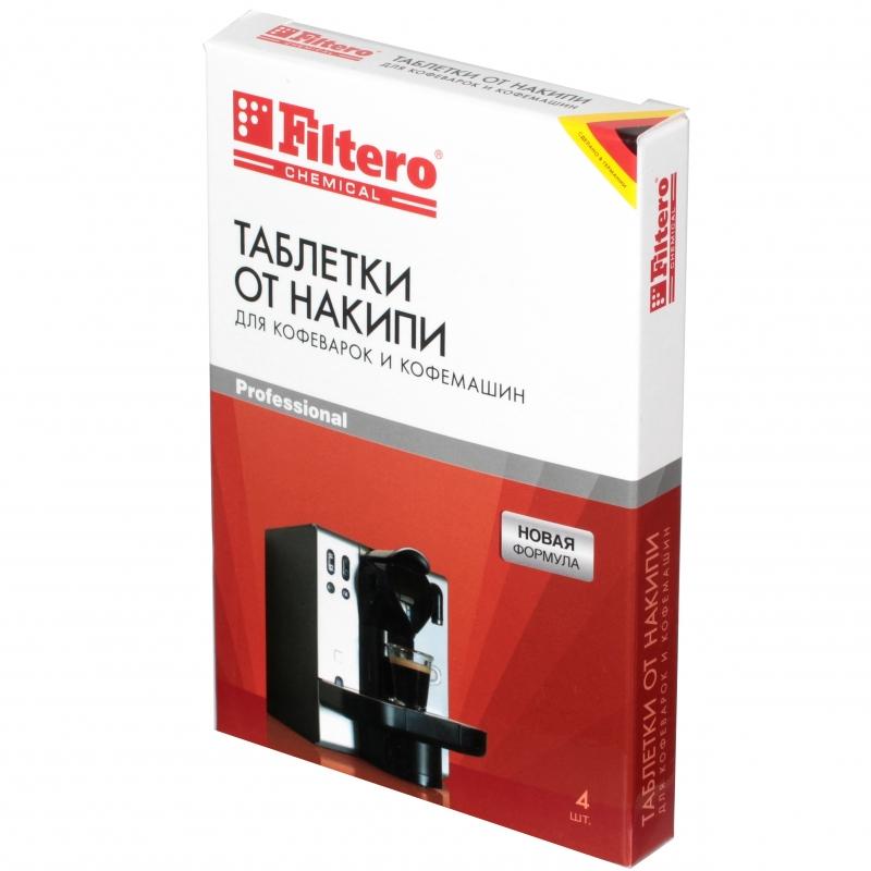 Таблетки от накипи для кофемашин FILTERO 602, 4 шт