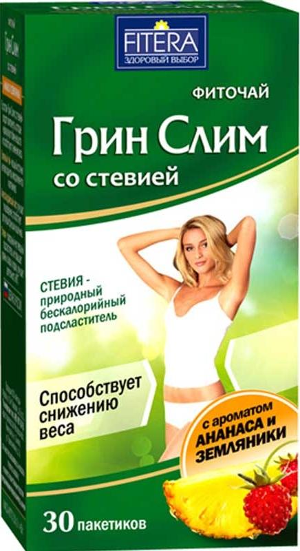 Быстро похудеть чай таблетки