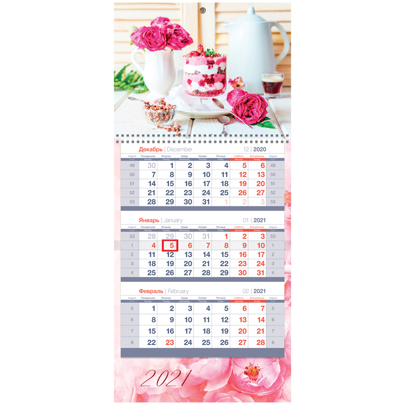 Календарь квартальный 3 бл. на 1 гр. СПЕЙС OfficeSpace Mini premium Sweet flowers, 2021г. 303619РЦ - купить по выгодной цене в интернет-магазине ОНЛАЙН ТРЕЙД.РУ Санкт-Петербург