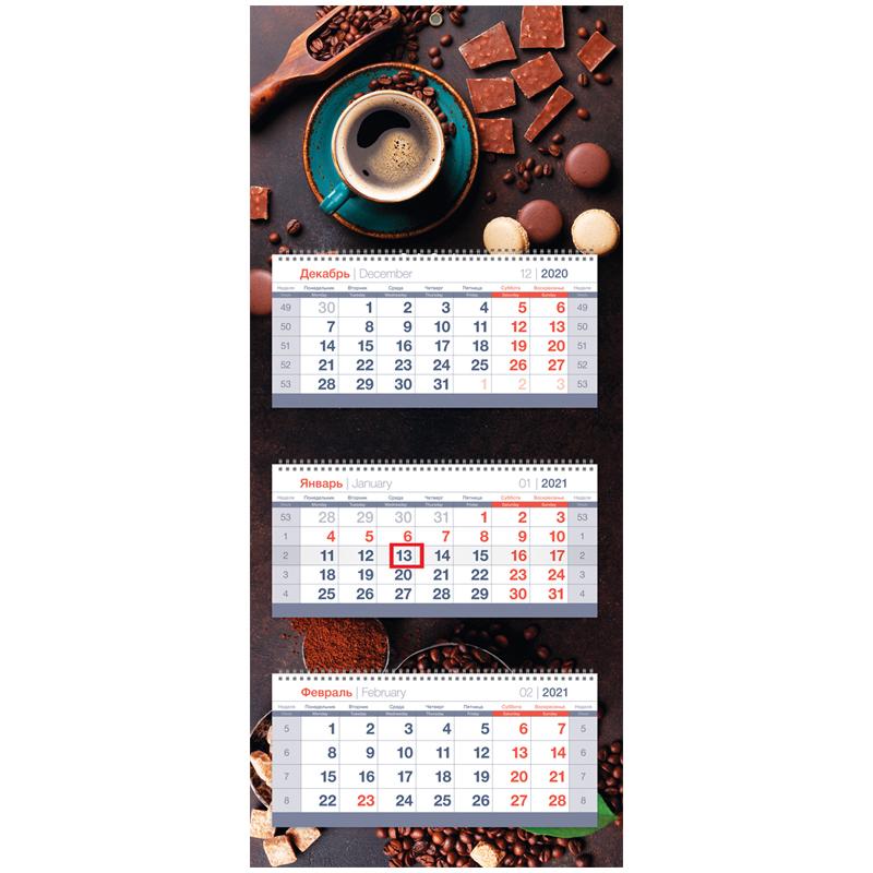 Календарь квартальный 3 бл. на 3 гр. СПЕЙС OfficeSpace Mini premium Chocolate Arabica, с бегунком, 2021г 303624РЦ - купить по выгодной цене в интернет-магазине ОНЛАЙН ТРЕЙД.РУ Санкт-Петербург