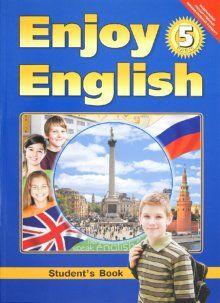 Английский язык 5 класс биболетова рабочая тетрадь фгос купить.