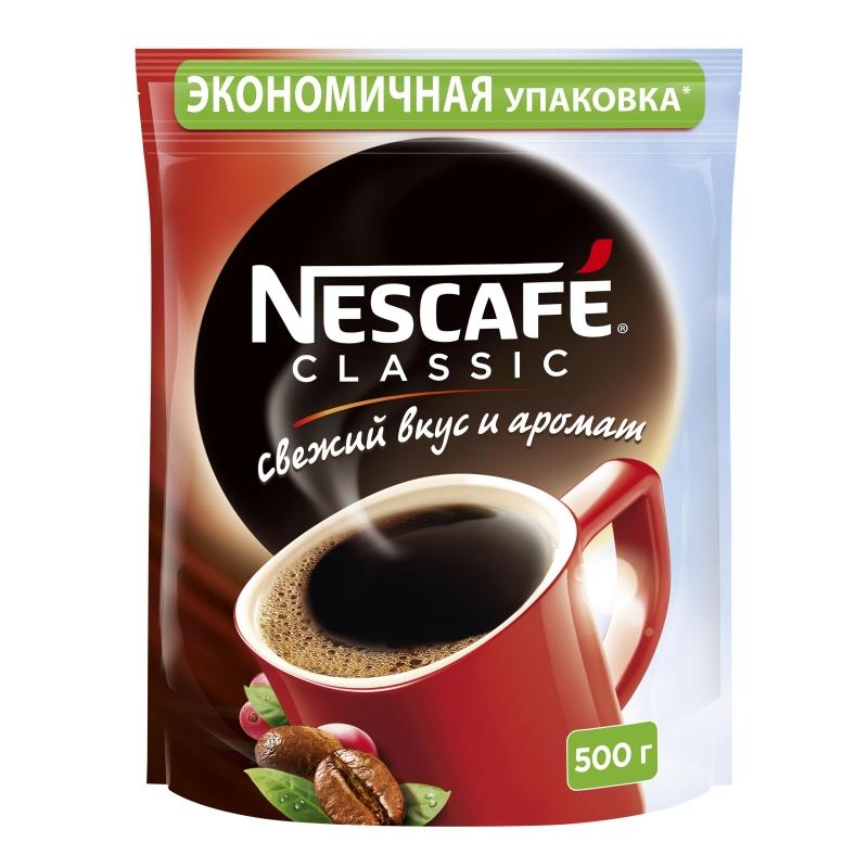 479fe3a0d3e Кофе NESCAFE® Classic натуральный