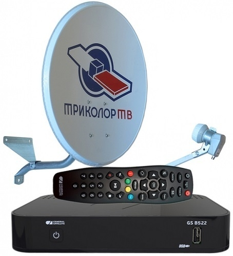 Комплект спутникового телевидения Триколор ТВ Full HD GS B521 — купить в интернет-магазине ОНЛАЙН ТРЕЙД.РУ