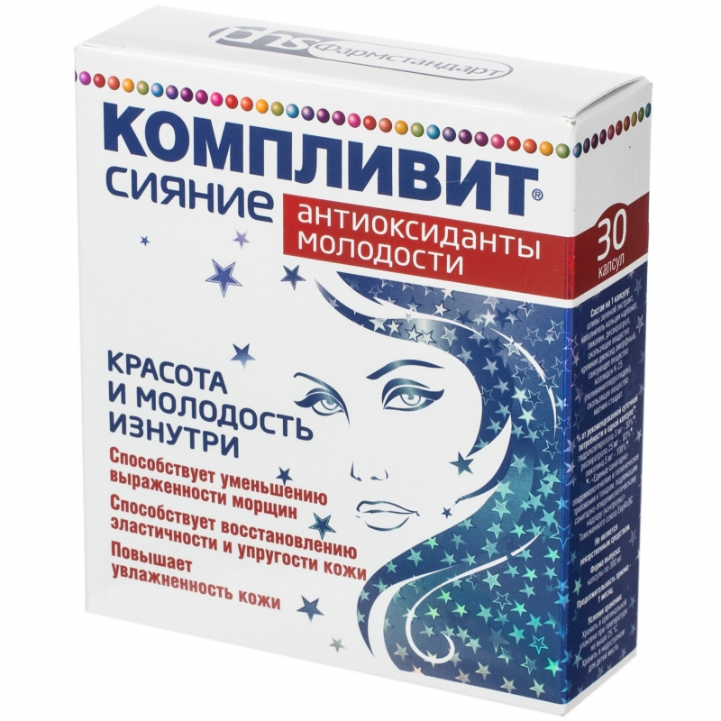 Витамины для волос компливит сияние отзывы