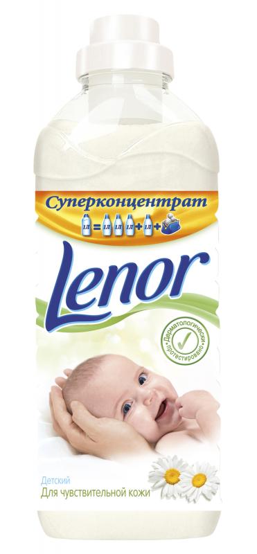 Кондиционер-ополаскиватель LENOR концентрат для чувствительной и детской кожи 1л — купить в интернет-магазине ОНЛАЙН ТРЕЙД.РУ