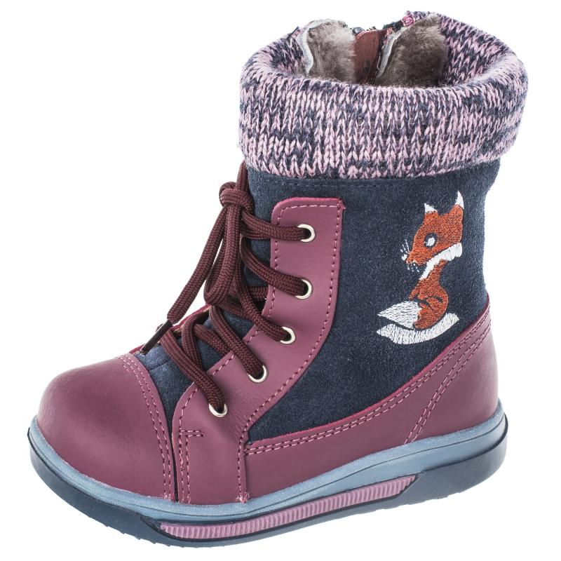 bd4365b13 Ботинки Котофей 362085-52 для девочки, цвет синий/бордовый, рус.размер