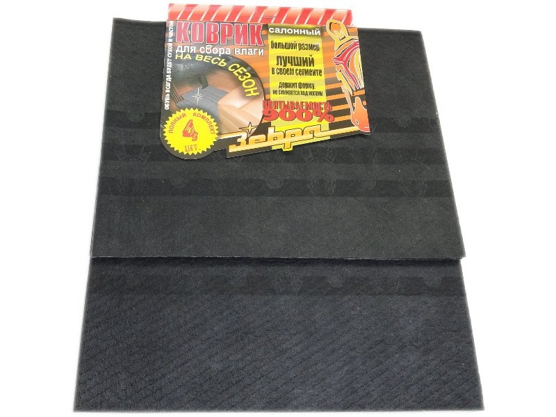Набор ковриков влаговпитывающих универсальных Зебра Z-1068 - фото 4