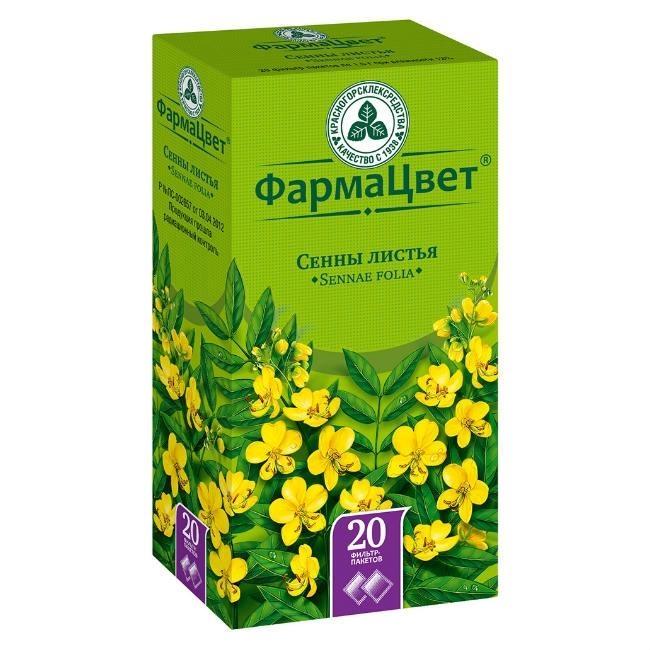 Сенна Для Похудения В Аптеке. Польза и вред травы сенна, применение от запора, для похудения