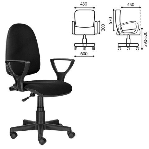 Кресло для персонала BRABIX Prestige Ergo MG-311, регулируемая эргономичная спинка, ткань, черное 531872СН - купить по выгодной цене в интернет-магазине ОНЛАЙН ТРЕЙД.РУ Йошкар-Ола