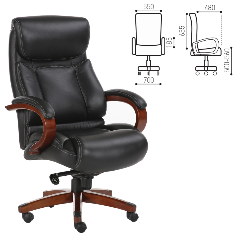 ec45134f0464 Кресло руководителя BRABIX