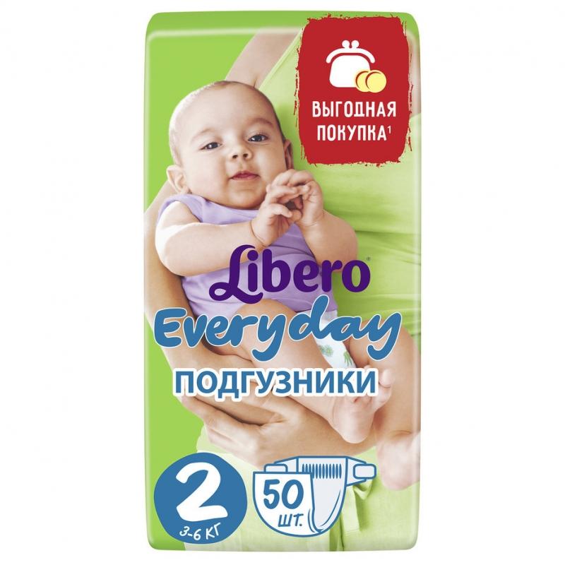 82a73d3892b5 Подгузники Libero Every Day (Либеро Эври Дэй) 2 Mini (3-6 кг), 50 шт ...
