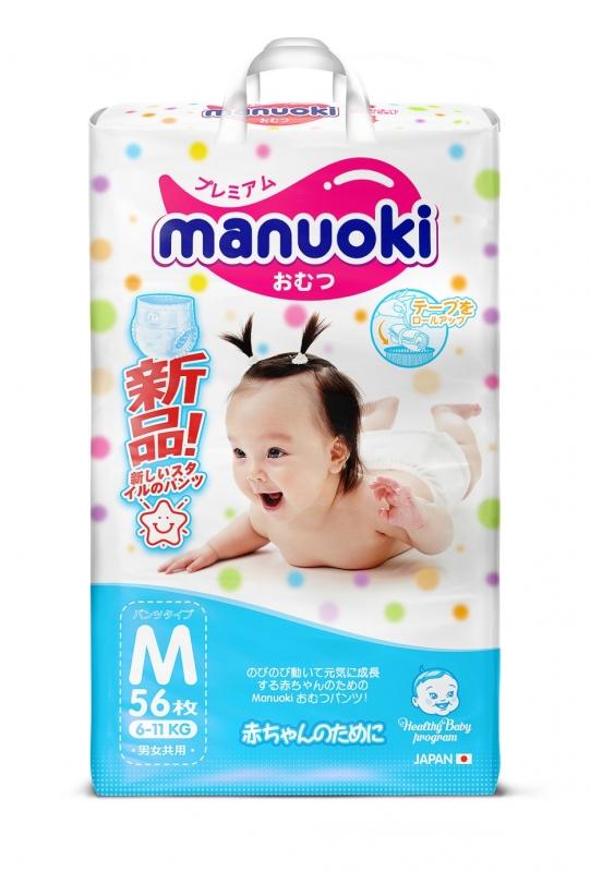 Подгузники-трусики MANUOKI M (6-11 кг.), 56 шт. — купить в интернет-магазине ОНЛАЙН ТРЕЙД.РУ