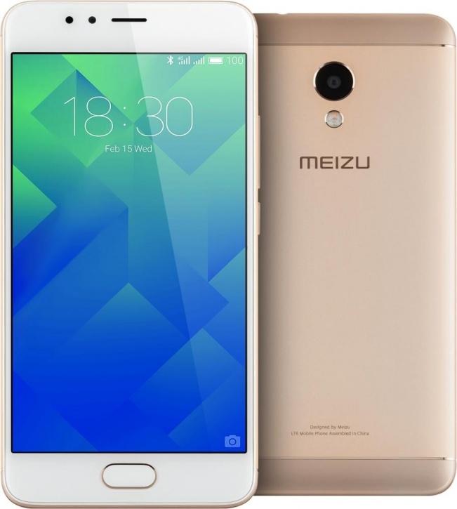 3d0ed8160d99 Смартфон Meizu M5s 16GB Gold Изображение 1 - купить в интернет магазине с  доставкой, цены