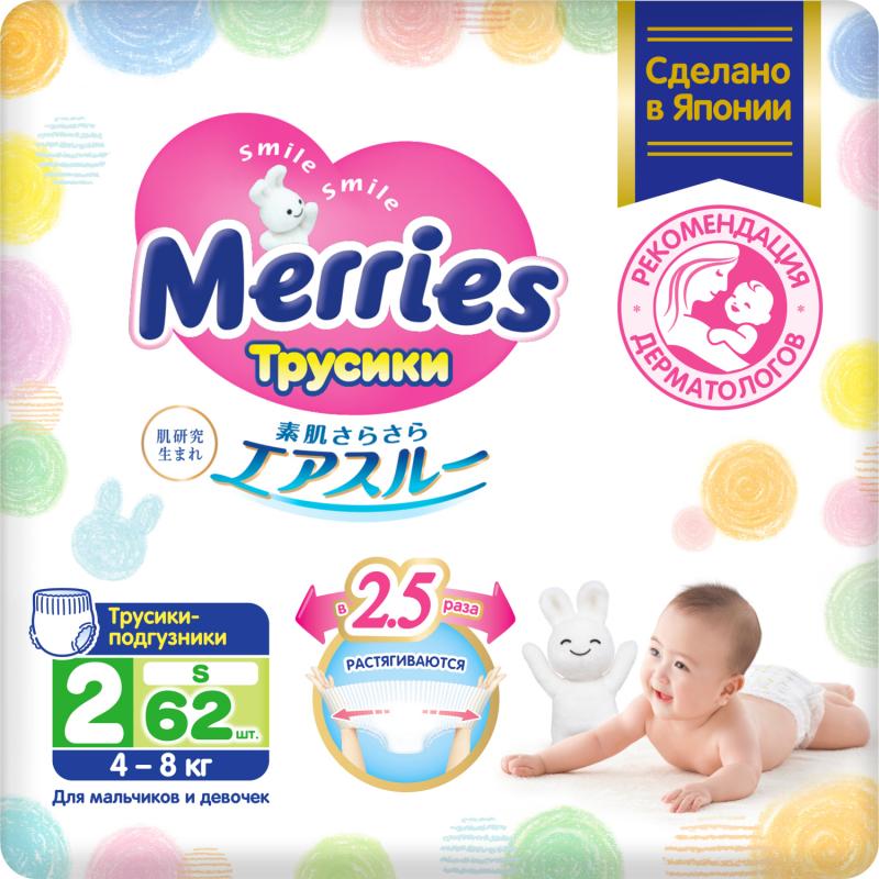 Подгузники-трусики Merries (Мерриес) размер S (4-8 кг), 62 шт ... ae170ec3d03