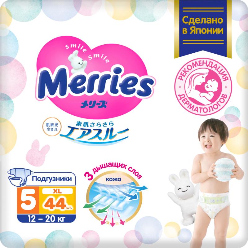 Подгузники Merries (Мерриес) размер XL (12-20 кг), 44 шт. — купить в ... 807242afb44