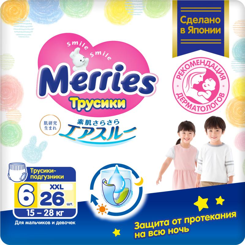 Трусики Merries (Мерриес) размер XXL (15-28 кг), 26 шт