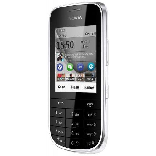Мобильный телефон Nokia 203 RM- 832 Asha Silver White - купить в интернет