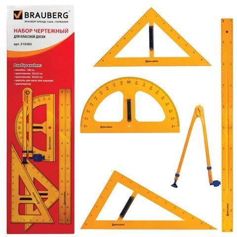 Набор чертежный для классной доски Brauberg: 2 треугольника, транспортир, циркуль, линейка 100 см - купить в интернет-магазине ОНЛАЙН ТРЕЙД.РУ