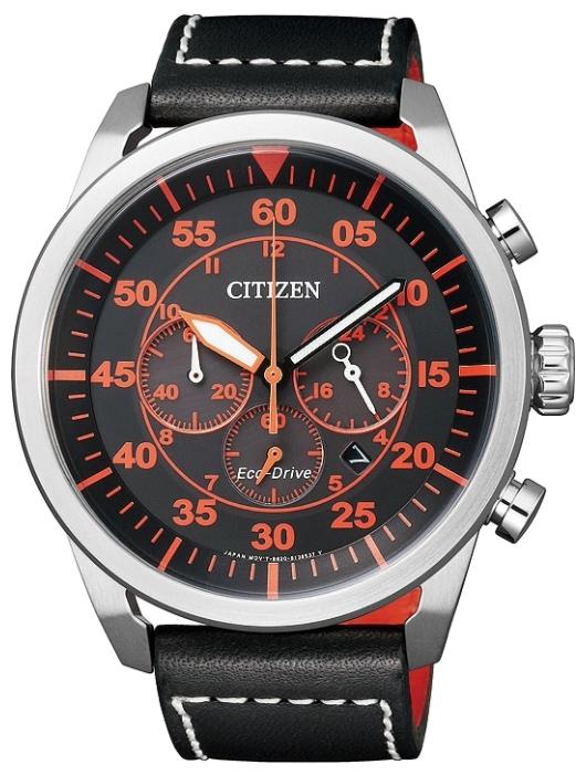 Часы CITIZEN - LuxTime.pl - только оригинальные и новые часы, мы предоставляем уход до и после продажи
