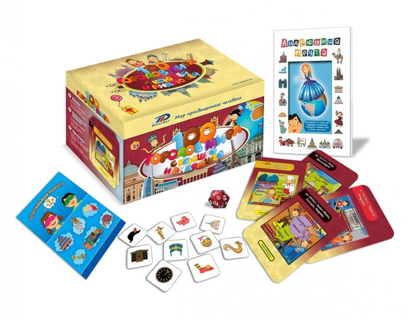 Настольные Игры Магазина Детский Мир