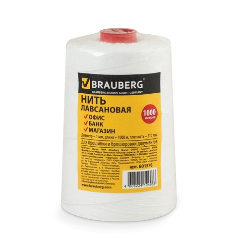 Нить для прошивки документов Brauberg лавсановая, д.1 мм, 1000 м, белая — купить в интернет-магазине ОНЛАЙН ТРЕЙД.РУ
