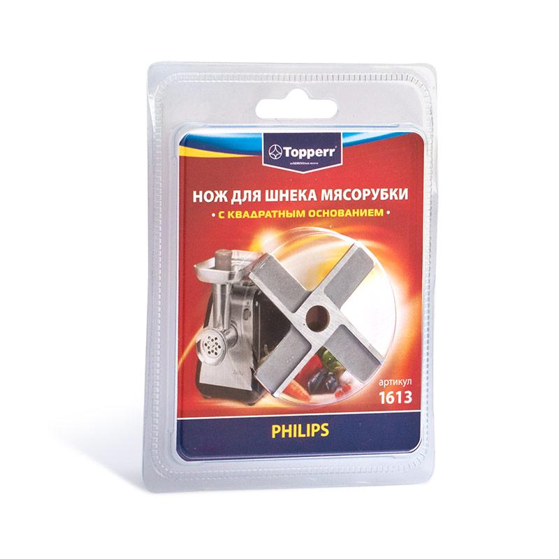 Нож для мясорубок Topperr 1613 (Philips) 1613 Topperr - купить по выгодной цене в интернет-магазине ОНЛАЙН ТРЕЙД.РУ Тольятти