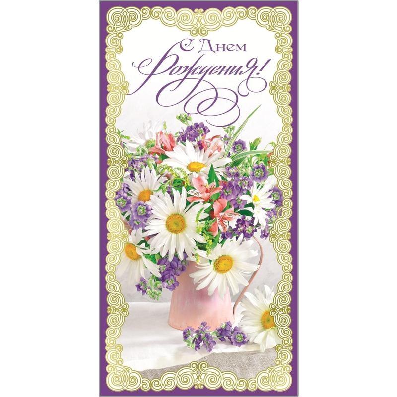 Поздравительные открытки в комусе