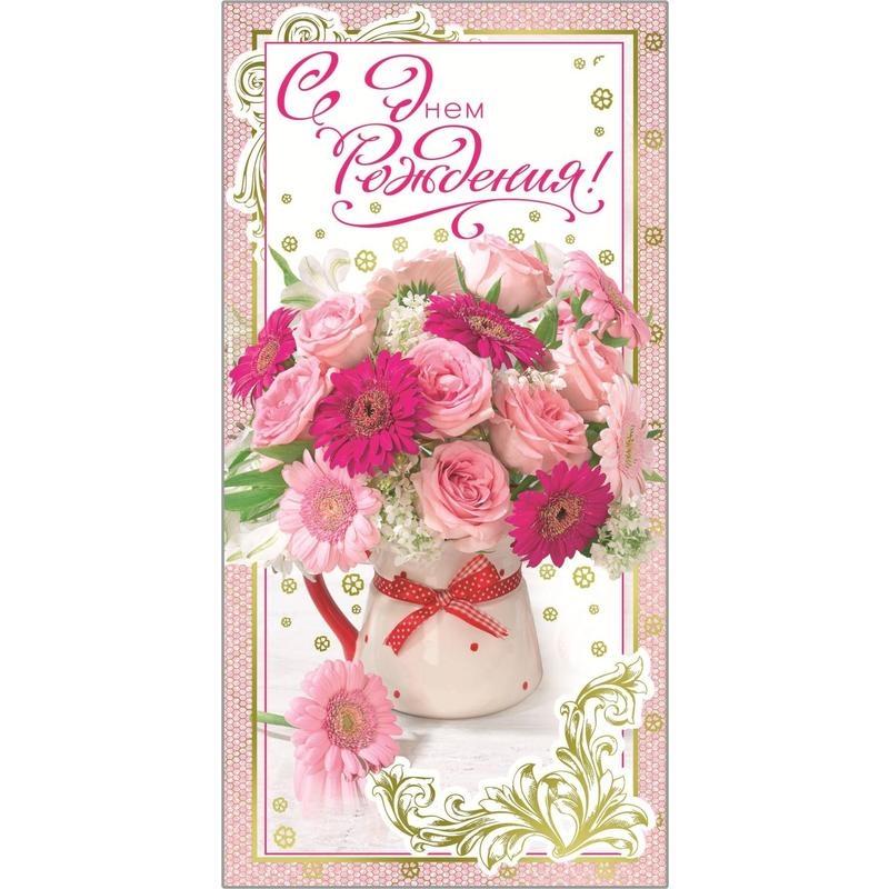 Картинках короткие, напиши поздравления на готовой открытки