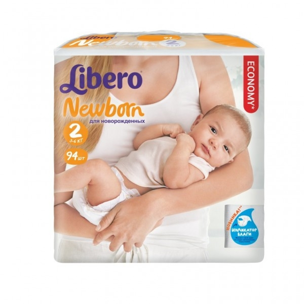 Подгузники для новорожденных с вырезом для пупка